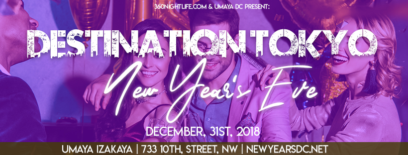 New Year's Eve Washington DC 2018 at MXDC